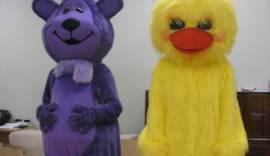 Vahvad sõbrad Karu ja Tibu